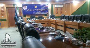 telecom_company_khuzastan_ahwaz_conference