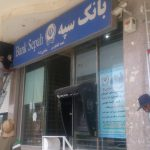 طرح FTTH خوزستان اهواز
