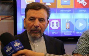 حضور واعظی وزیر ارتباطات در شو روم شرکت رهیاب ارتباط پارس ftth